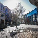 corona update Fotostudio Aachen